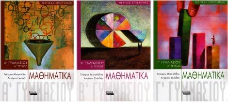 Gymnasium Books Compilation copy