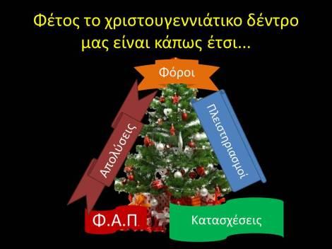2013-12-24 - 01